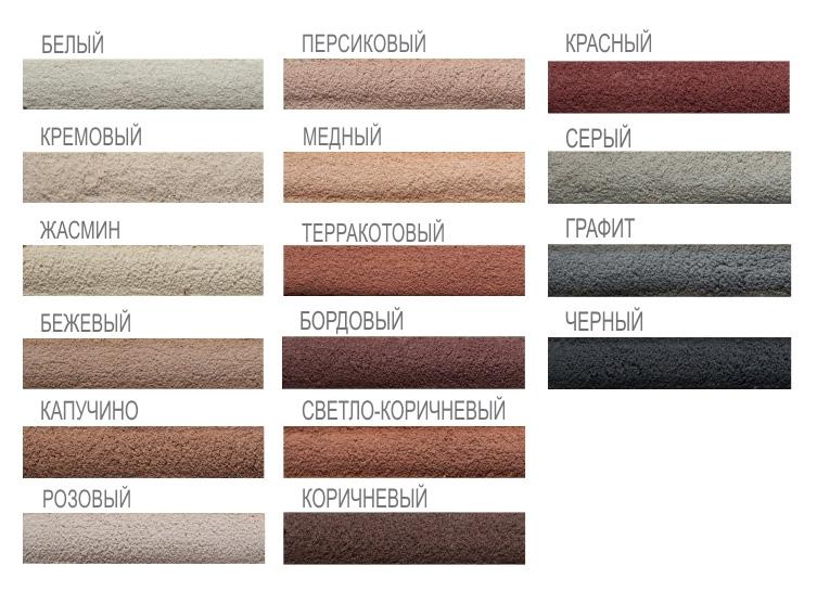 Цветовая гамма затирки для расшивки швов термопанелей термодом