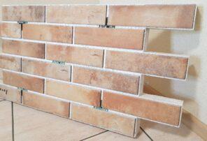 thermal panels CERRAD PIATTO HONEY 2