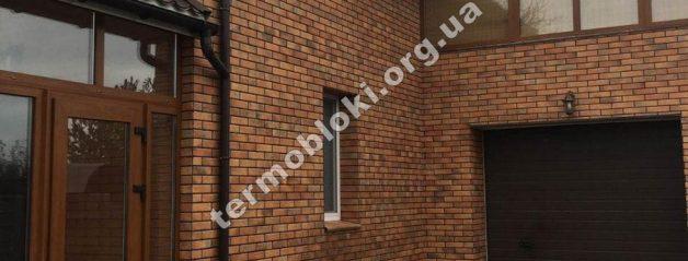 Клинкерные термопанели: стильное и эффективное утепление фасадов (Херсон и область)
