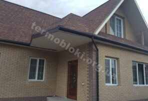 Buy facade thermal panels with clinker tiles for insulation of facades 19