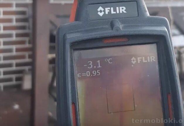 Cканирование тепловизором утепленных термопанелями «ТЕРМОДОМ» стен дома