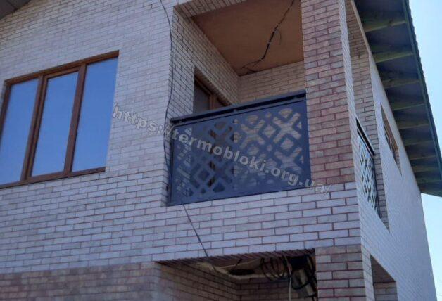 Мариуполь. Донецкая область