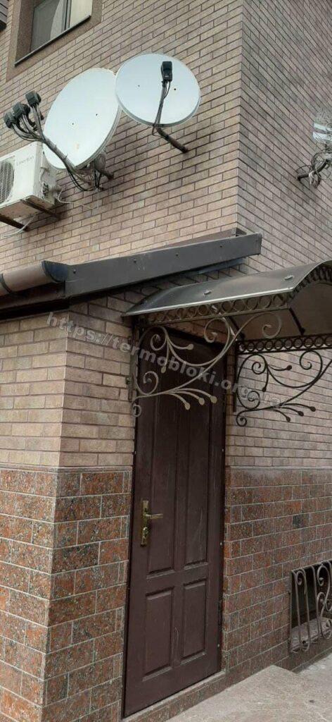 Дніпро. Підгороднє. Термопанель Термодом з керамогранитною фасадною плиткою бейкер стріт бежевий 13